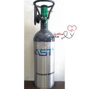 کپسول اکسیژن AST