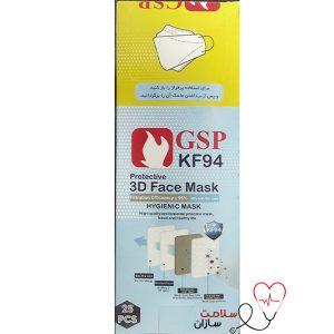 ماسک سه بعدی KF94 GSP